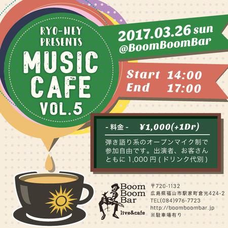 musiccafe5