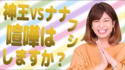 http://livedoor.blogimg.jp/ryo_kamio/imgs/0/b/0b92fcd5-s.jpg