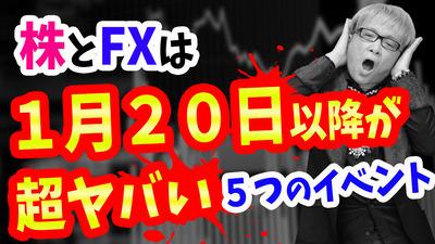 M_200215_ニュースチューブ1