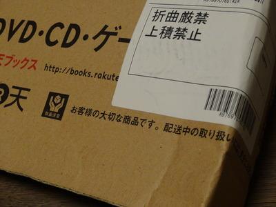 DSC01695