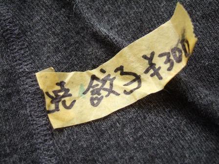 焼餃子 ¥300---2018_0214