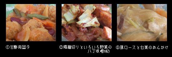 2014_0307fri