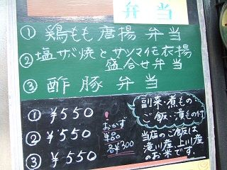 2015_0418_日替り