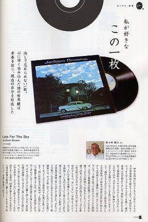 king of CD S々木さん ~ 私が好きな この一枚 web
