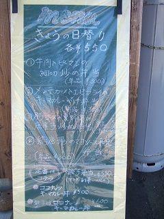 2016_0828_日替り