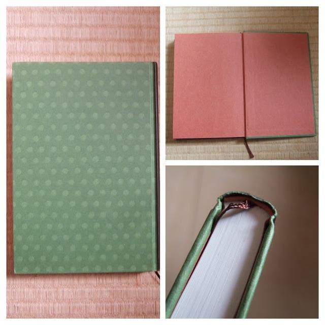 美しい製本