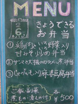 2014_0206