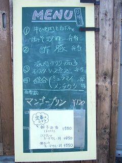 2016_0514_102058