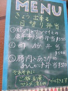 2014_1130_090014