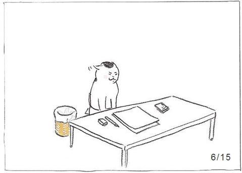 カーサの猫村さん