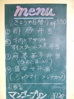 2016_0523_100633