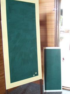 手作り黒板