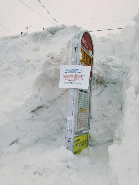 バス停_20171224