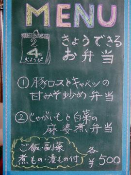 2014_0204(004)