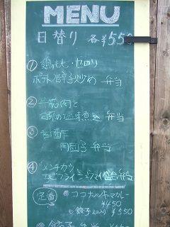 2016_0428_日替り
