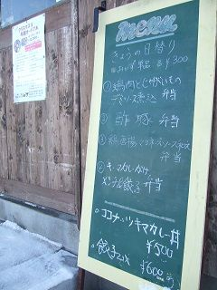 2016_1125_日替り