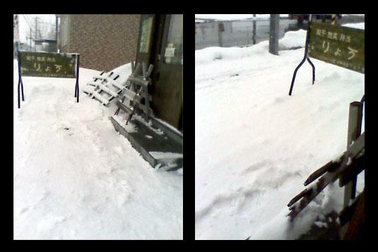 140405_0821 4月の雪景色