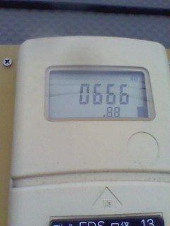 160204_0812~001