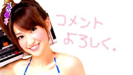 AKB485