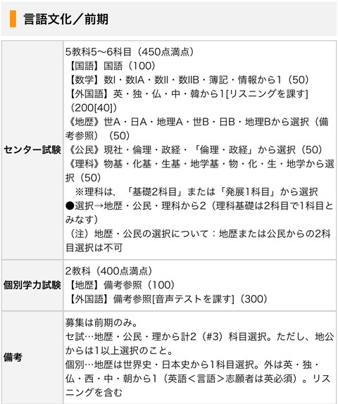 IMG_2365