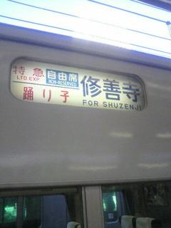 2012120908580000