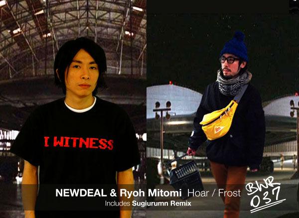 newdeal_ryo_FB
