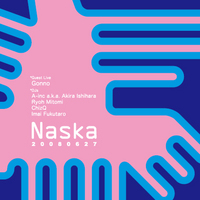 Naska_vol_2
