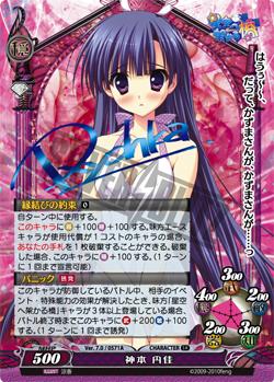 madoka_card