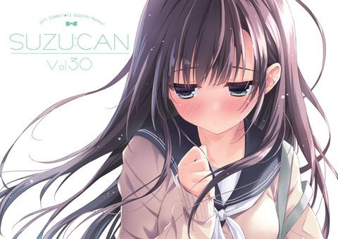 suzucan_30_hyou1