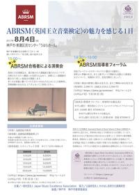 forum2b