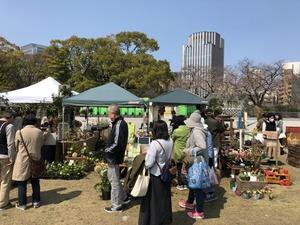 グリーンライフマーケット福岡_180327_0013