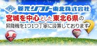 bnr_company