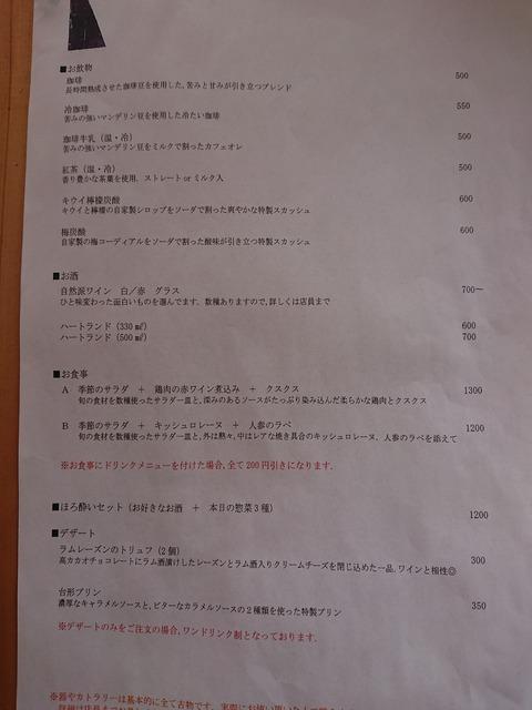 DSC_2996
