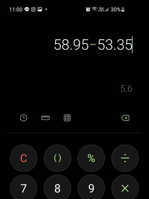 Screenshot_20210909-110047_Calculator