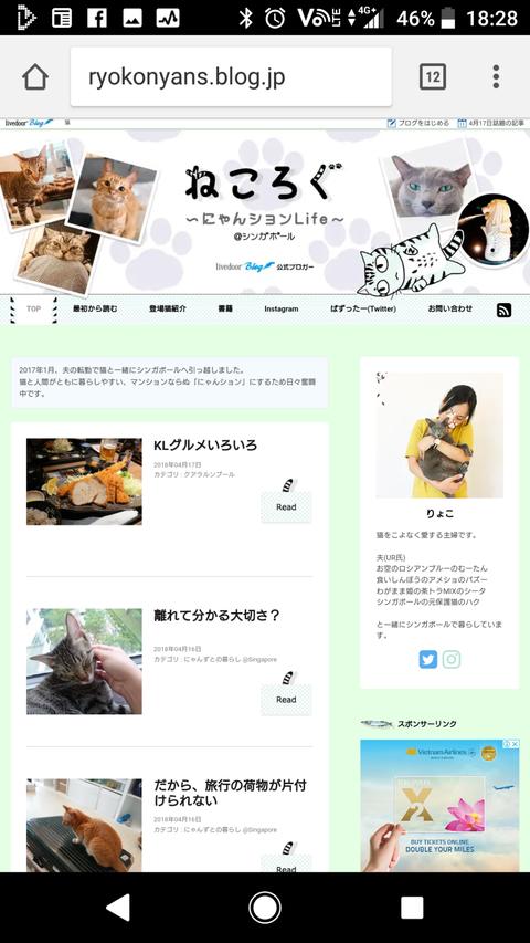 Screenshot_20180417-182900