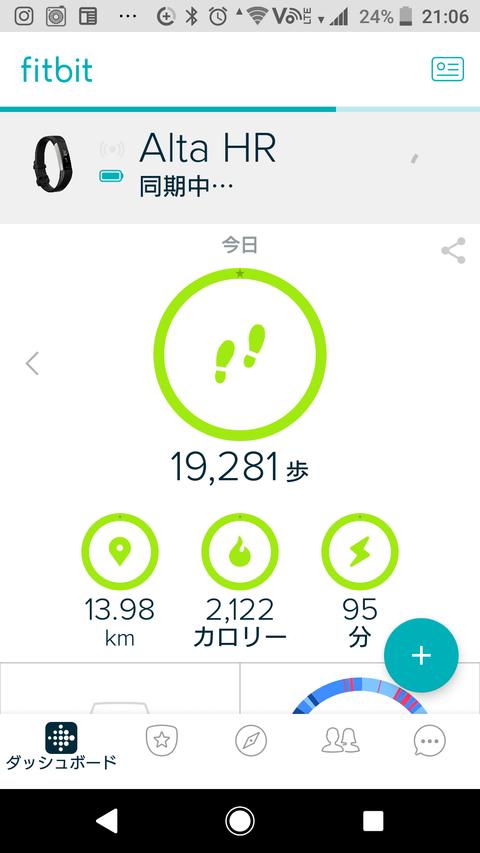 Screenshot_20181023-210651