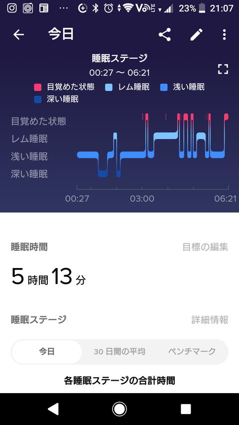 Screenshot_20181023-210722