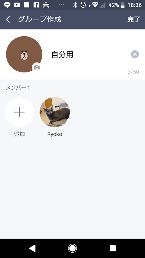 Screenshot_20190313-183633
