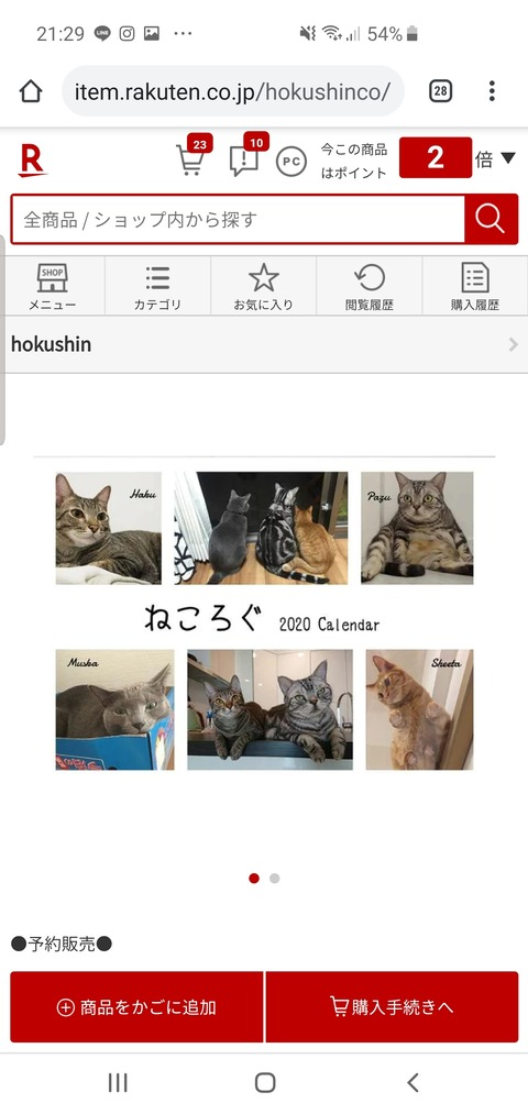 Screenshot_20191125-212954_Chrome