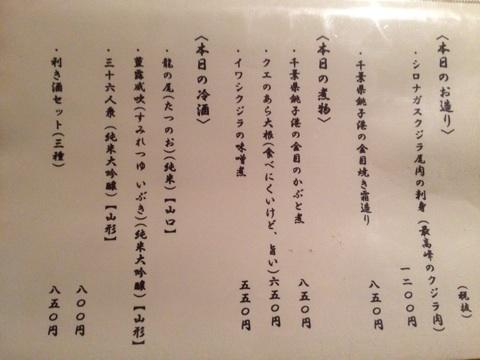 {DDB6C4BF-F992-4A3F-8DFD-A5BA0016A923:01}