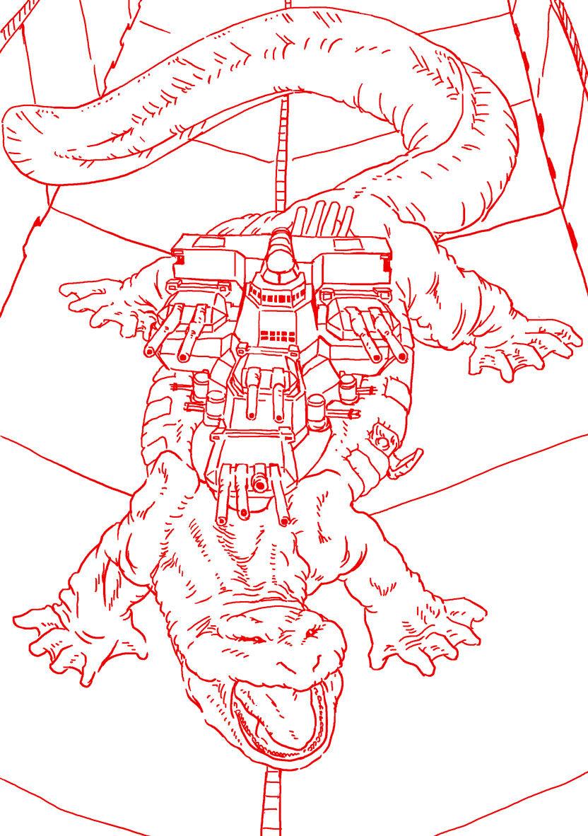 怪獣戦艦 2