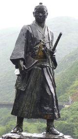 nakaoka2