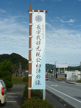 sokabe1