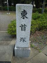 sekigaharaji5