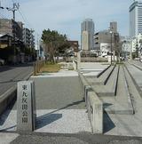 kaiseikan1