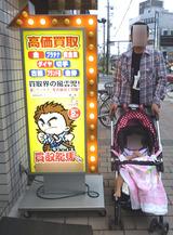 neyagawa4