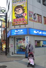neyagawa2