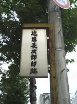 tyouji2