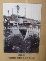kyotoha7