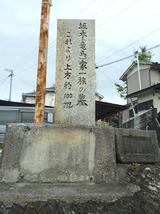 sakamotohaka2